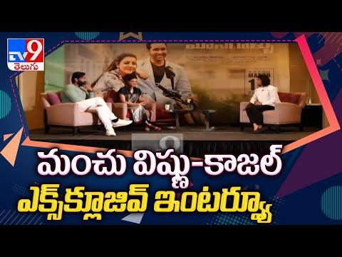 Manchu Vishnu and Kajal Agarwal exclusive interview
