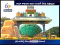 Arrangements are in place for 'Medaram Jatara' in Jayashan..