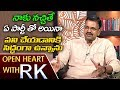 Ex CBI JD Lakshmi Narayana About His Party Joining- Open Heart with RK
