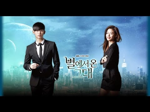 [MP3/DL] LYn (린) - My Destiny - 별에서 온 그대 OST Part.1 (You Who Came From The Stars OST Part.1)