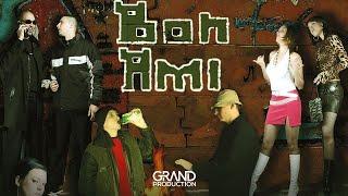 Bon Ami - Magla - (Audio 2004)