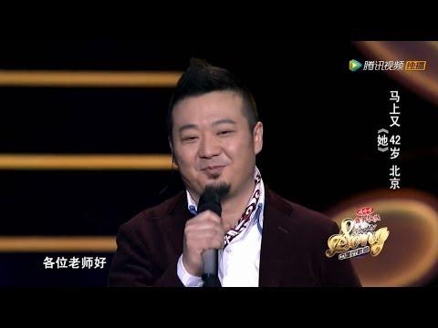 20140117 中国好歌曲 《她》马上又 电影配乐师首次为自己开唱(杨坤组)