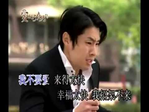 [KTV]黄美珍 - 途中
