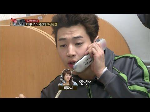 【TVPP】Henry - Phone Call with Tiffany, 헨리 - 호랑이 분대장의 마음을 사로잡기 위한 티파니와의 전화통화 @ A Real Man