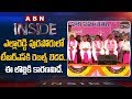 Municipal Election Heats Up Politics in Yellareddy TRS | Inside | ABN Telugu