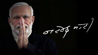 Narendra Modi's Life In Five Milestones