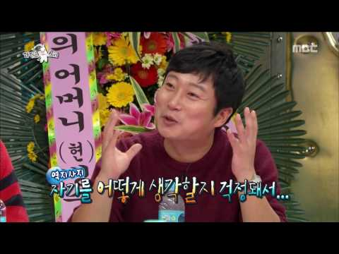 [RADIO STAR] 라디오스타 - The story of Lee Seung-gi's military life 20161109