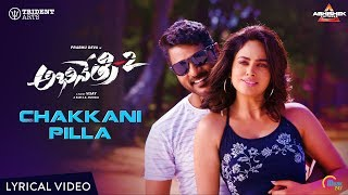 Abhinetri 2- Chakkani Pilla Lyrical Song Video- Prabhu Dev..