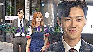 Strongest Deliveryman MV - Oh Jin Gyu & Ji Yoon || Heart Attack (Kore Klip )