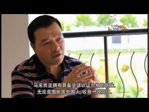 Aubella MM2H Testimonial - Li Ming De (chinese subbed)