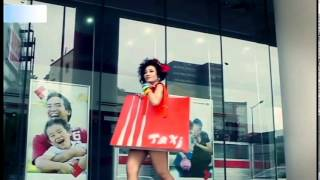Taxi - Thu Minh[Official]