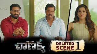 Chanakya Movie Deleted Scene 01