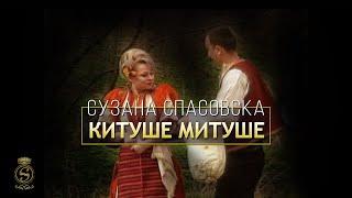 Suzana Spasovska - KITUSE, MITUSE