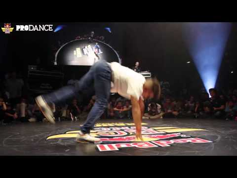 Baixar Red Bull BC One France Cypher 2014 1ST ROUND | Medhi vs Doudou