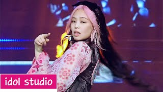 BLACKPINK - 'How You Like That' (교차편집 Stage Mix)