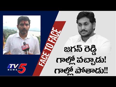 Nara Lokesh face to face on Polavaram project