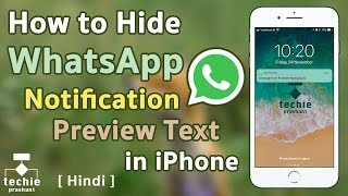 How to Hide WhatsApp Notification Preview Text in iPhone. HINDI