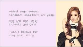 MAMAMOO (마마무) - 'EGOTISTIC' (너나 해) Lyrics [Color