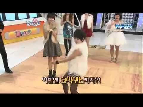 MinHo dance Bo Beep Bo Beep with BEG Narsha