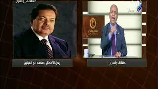 حقائق واسرار - مصطفي بكري: صدي البلد تصدت للإخوان ومحمد أبو ...