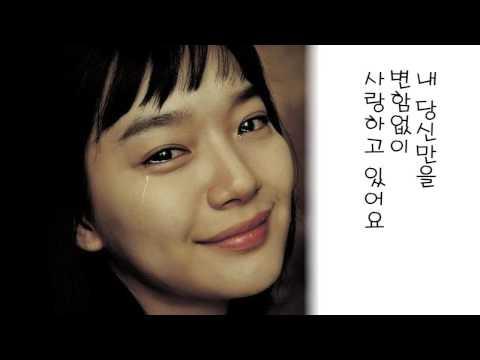 전영록 - 내사랑 울보 (1985年)