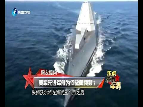 20160312 东南军情 中国拟建航发集团研制发动机 空军2030年超美?
