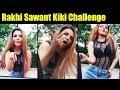 Rakhi Sawant does Kiki Challenge, will Mumbai Police act?