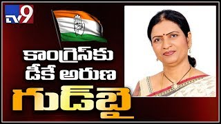 Congress DK Aruna likely to quit and join BJP - TV9