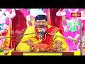 పురుషుడి కన్నా స్త్రీ పెద్దదైతే వివాహం చేయవచ్చా..? | Srimadramayanam | Bhakthi TV  - 01:52 min - News - Video