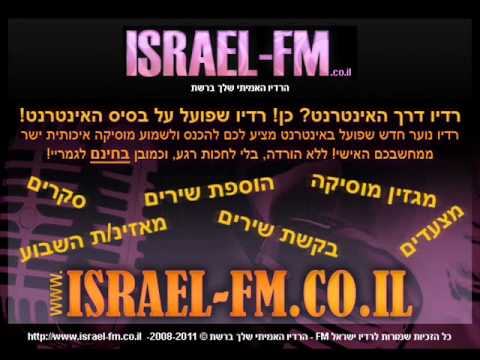 Baixar Usher - More (RedOne Remix) ISRAEL-FM.CO.IL