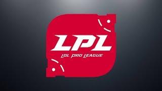 EDG vs. SN | Playoffs Round 1 Game 1 | LPL Summer Split | Edward Gaming vs. Suning