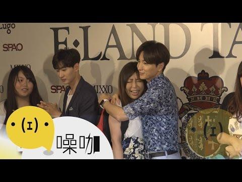 SUPER JUNIOR銀赫三字形容台灣老婆 利特一個動作讓全場大喊:不行!