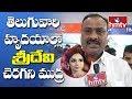 Minister Atchannaidu On Sridevi's Death