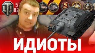 АКТЕР ТАЩИТ ИГРУ КАК ОТЕЦ НА E-25 И ДИКО БОМБИТ НА КОМАНДУ В World of Tanks!