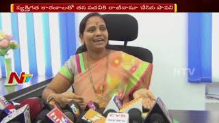 Sircilla Municipal Chairperson Samala Pavani, Who reveals ..