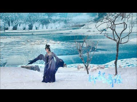 唯美的粵劇電影:柳毅奇緣 (丁凡、曾小敏主演)