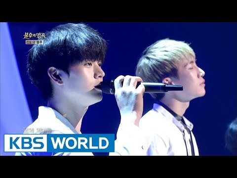BTOB-BLUE - Under the Sky | 비투비 블루 - 하늘 아래서 [Immortal Songs 2 / 2017.07.22]