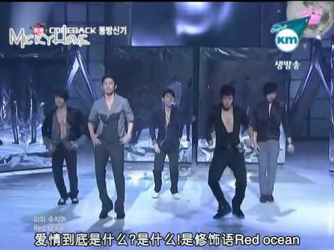 東方神起-love in the ice+hey+mirotic回歸舞台2/2