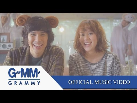 YOU YOU YOU - เอิ๊ต ภัทรวี feat. Ammy The Bottom Blues 【OFFICIAL MV】