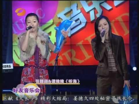 张靓颖(Jane Zhang) & 谭维维(Sitar Tan) 飚歌听海