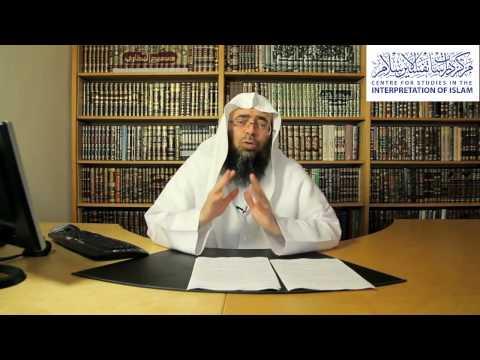 'نقض التفسير النفعي للصيام الشيخ عبد الحق التركماني'