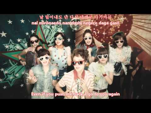 T-ARA - Roly Poly MV (short ver.) [english subs + romanization + hangul]