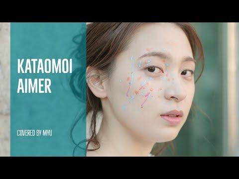 【myu's】Aimer「カタオモイ」