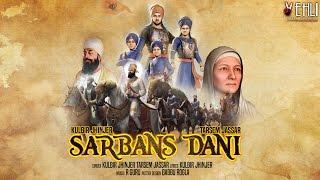 Sarbansdani – Kulbir Jhinjer – Tarsem Jassar