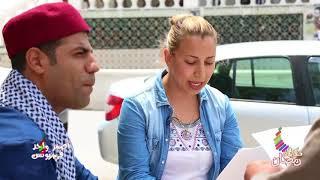 حكايات رمضان  مسابقة أضمر واحد في تونس     -