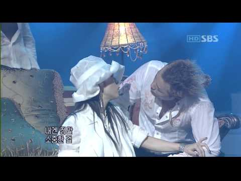 BoA - 2005.06.26 컴백 Moto+Do You Love Me+Girls On Top