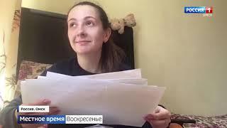 Как работают журналисты ГТРК «Иртыш» во время карантина