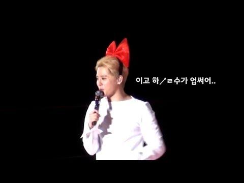 체조경기장 바닥 무너지는 소리 (Feat. 시아준수 콘서트)