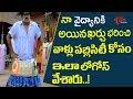 Tamanna All Time Hit Telugu Movie Scenes | NavvulaTV