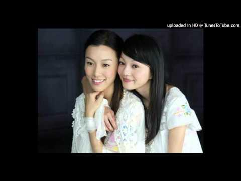 范玮琪,张韶涵 - 如果的事